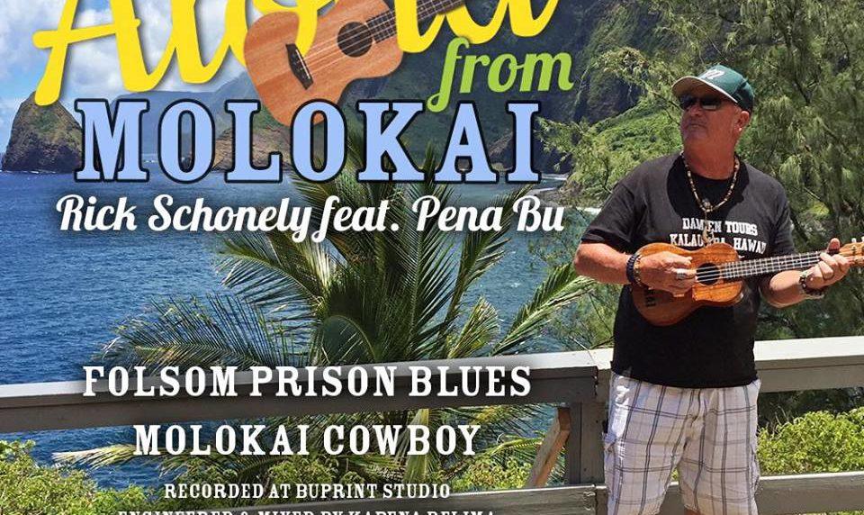 Schonely Releases CD