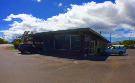 Molokai Drive Inn Closes