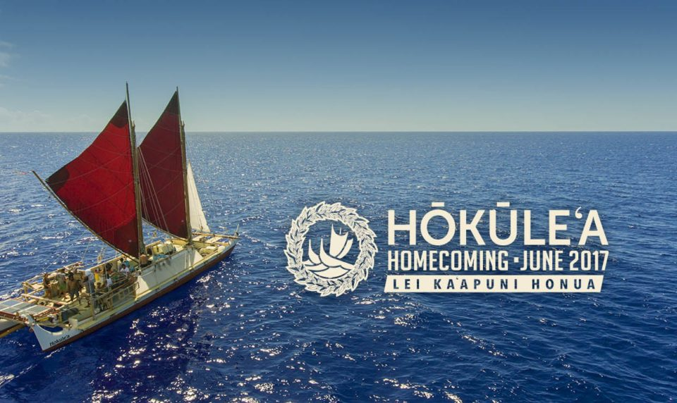 Hokule`a is Coming Home