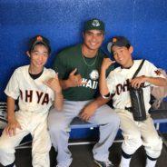 Levi Horner-Villa Lives His Baseball Dream