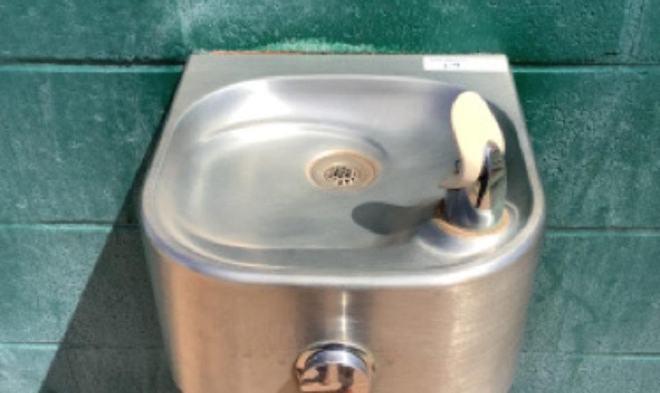 Lead in Molokai School Faucets
