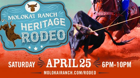 MPL Rodeo Press Release