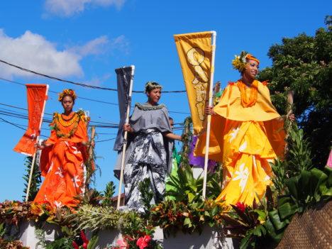 Celebrating Aloha