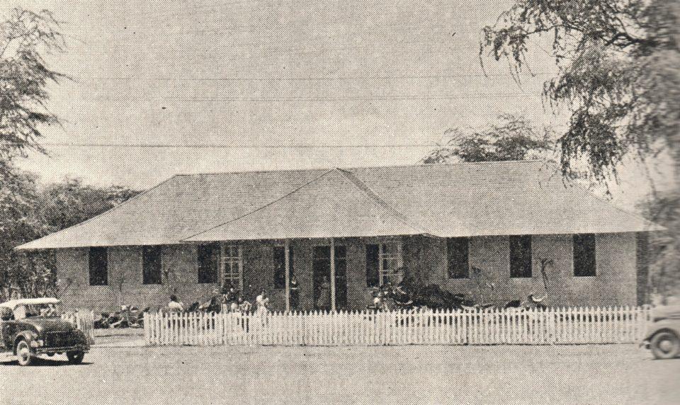 Molokai Library Celebrates 80 Years
